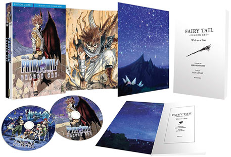 animation-anime-coffret-collector-Bluray-DVD